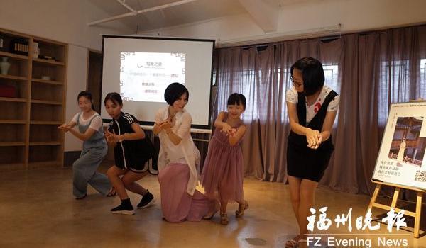 福州市闽剧院在三坊七巷举办公益活动 宣传福州地方戏
