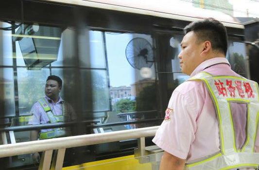 美媒对比中美地铁:上海地铁整点率99.8% 纽约地铁常延误