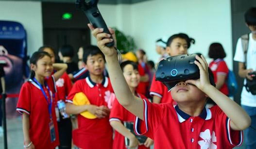 走出大山看大海 15名贵州孩子的榕城游学之旅