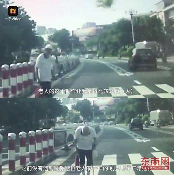 莆田街头的暖心一幕引发全国媒体关注