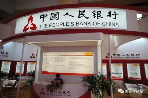 """对中国经济杀伤力最大的""""灰犀牛"""",原来是它"""