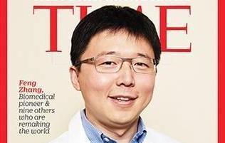 80后华人学者获阿尔伯尼奖 该奖被称诺奖风向标