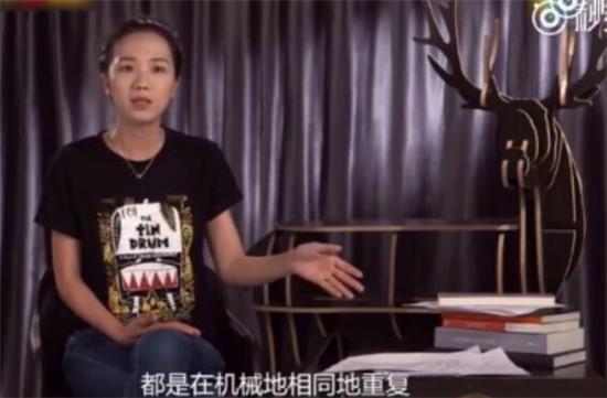 如何看待中戏教师尹珊珊对《战狼2》的评价