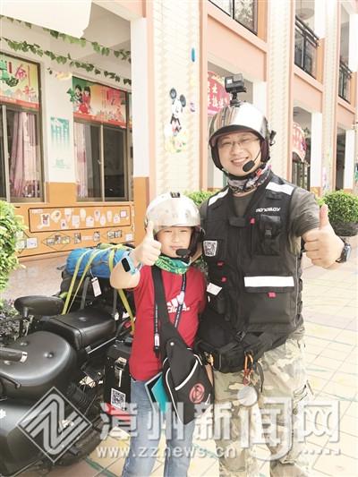 漳浦旅游达人带着11岁的儿子骑行穿行半个中国