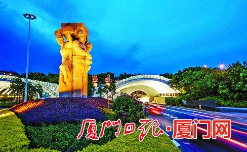 """妝扮廈門市四橋一隧 """"星光大道""""夜景太美【圖】"""