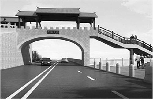 南平九峰索桥南岸又增新景观 九峰山公园人行连接桥开建