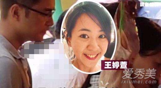 明道正牌女友是谁 王婷萱怀孕了吗 王婷萱个人资料介绍