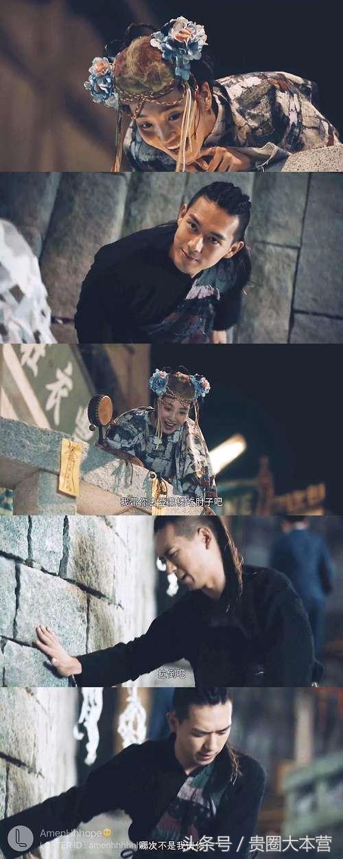 河神大结局剧透:李现王紫璇吻戏来了!水中强吻好刺激!