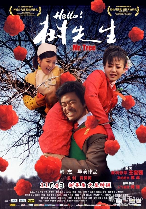 中国版《解忧杂货店》王俊凯、董子健、迪丽热巴确定主演 (2)