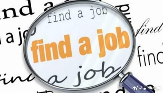 8成内地就读港澳学生 希望毕业后在内地就业