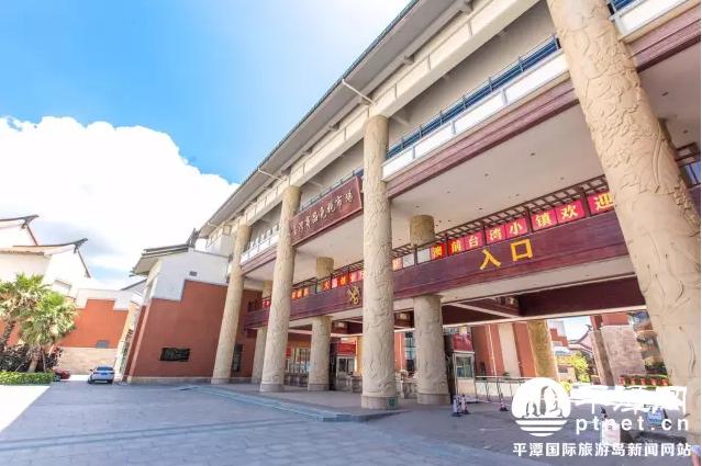 """平潭国际旅游岛建设加速 """"平潭蓝""""引台商淘金忙"""