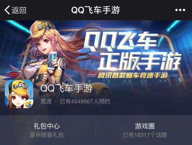 浙江十一选五走势图 4