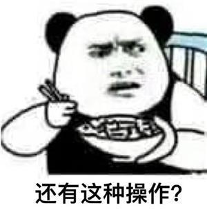 """王者荣耀主播嗨氏曾""""背后捅刀""""张大仙?张大仙女朋友灰灰向嗨氏""""开炮"""""""