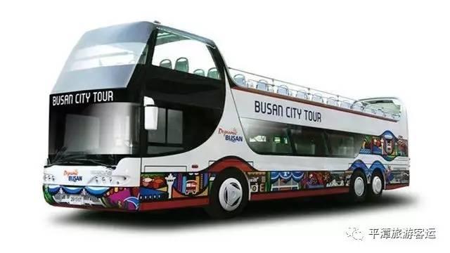 平潭观光巴士设计大赛 重奖征集车身设计图