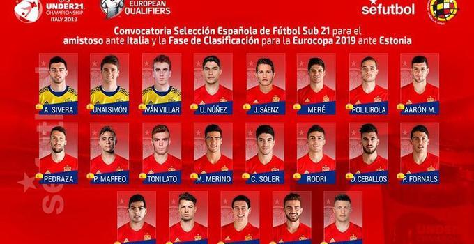西班牙队公布最新大名单 新一期西班牙U21国青队大名单公布