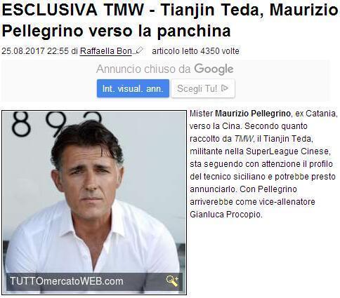 泰达再追意大利教练 马扎里后还有一人进名单