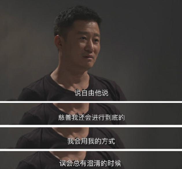 谢楠曝光吴京没工作被吴所谓嫌弃了?吴京为什么失业了呢?
