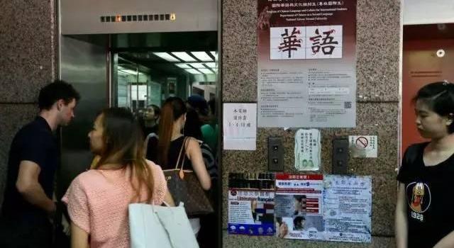台湾高校中文系或将改名 老师们都急了
