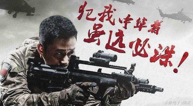战狼2再被起诉,万达联合三大公司或将索赔数亿,吴京分文得不到