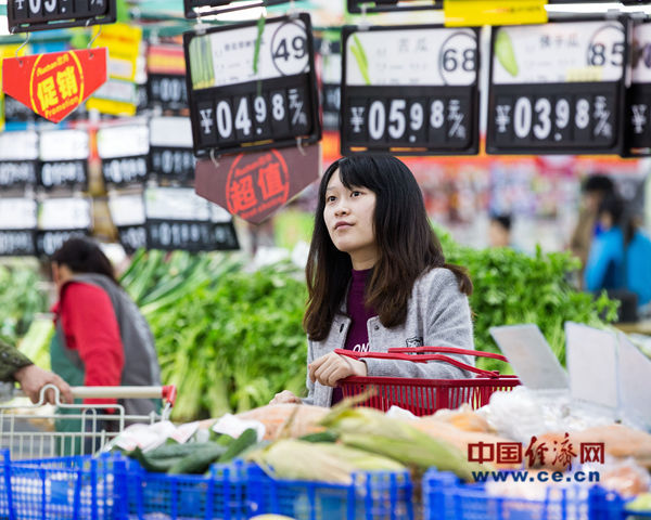 述评:砥砺奋进的五年 中国经济发展成就喜人