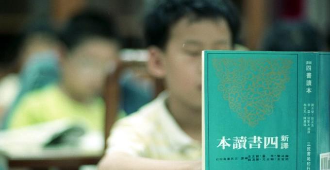 台湾高中课纲拟减少文言文争议 4万人联署反对