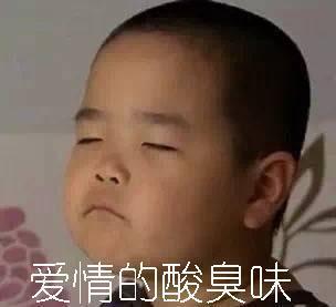 恋情虽曾被群嘲 但沈梦辰杜海涛私下竟然很甜