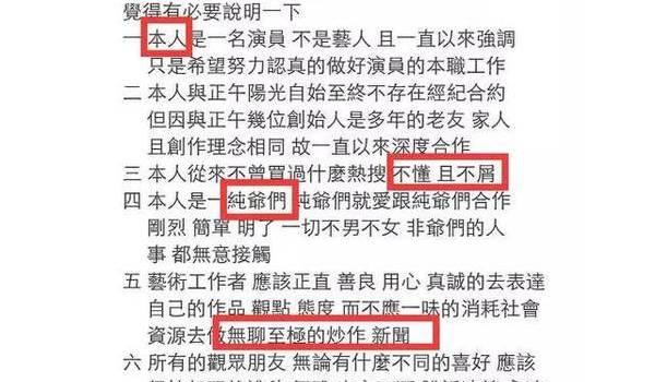 满屏尴尬!靳东和清华才子李健的这段对话实在不忍直视啊!