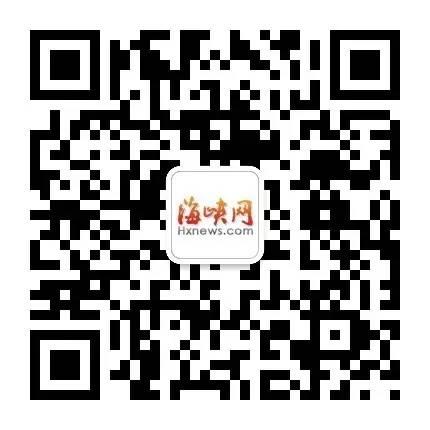 闽清这16个乡镇美翻了!福州七县(市)10大人气乡镇评选火热进行