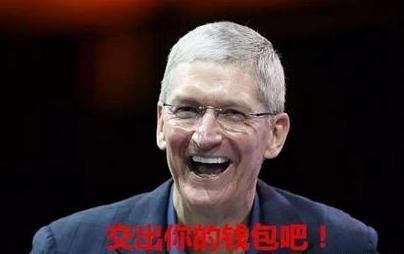 iPhone8上市价格已确定,果粉赞苹果良心:只卖6500!