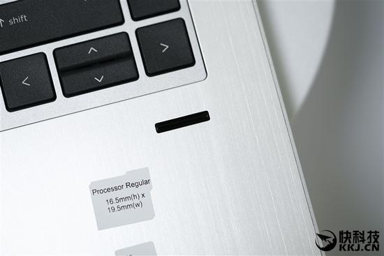 惠普战66商务笔记本评测 8代酷睿+MX150满血版