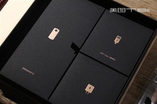 双像素自拍更细腻 美图首款双摄手机T8s图赏