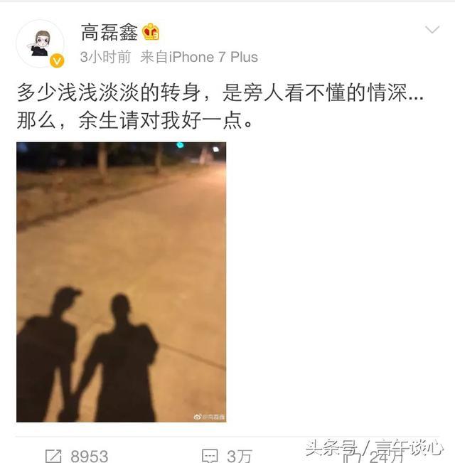 我的天?!薛之谦高磊鑫复合?高磊鑫不是已经结婚生子了吗?