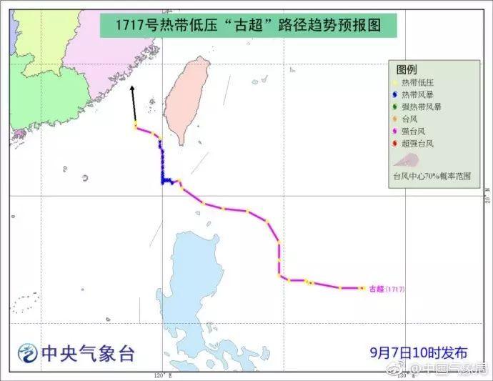 """17号台风""""古超""""越来越弱了 下周末可能又有台风了!"""