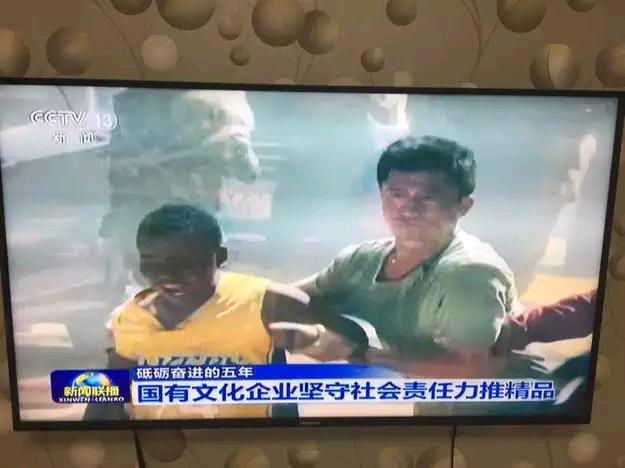 吴京战狼2又上新闻联播!战狼3吴京李连杰甄子丹要合作了吗?