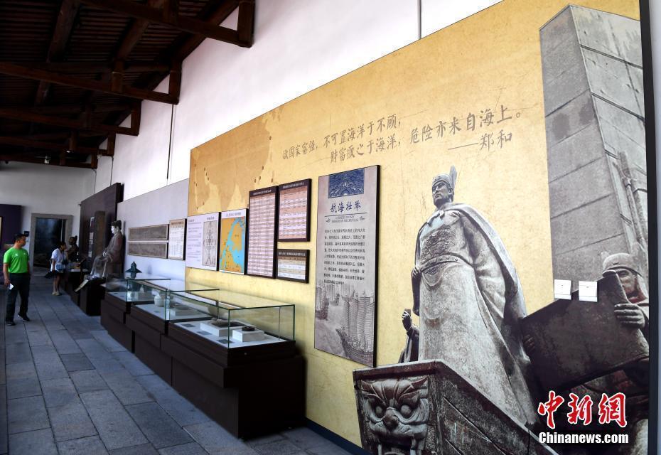 ca88亚洲城娱乐平台福州市海上丝绸之路展示馆正式对公众开放