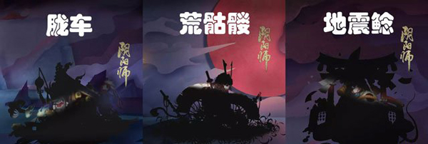 阴阳师9月14日周年庆有什么活动 阴阳师周年活动消息汇总