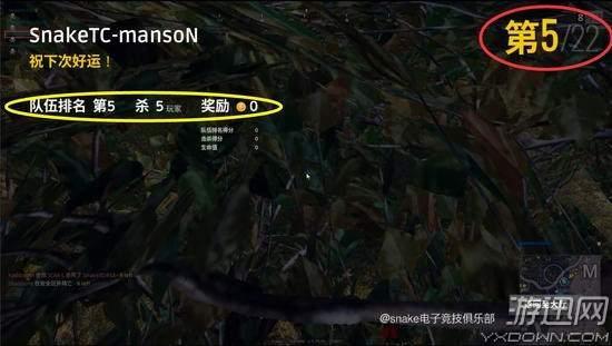 陈赫携战队参加《绝地求生》比赛 天才吃鸡288万人围观