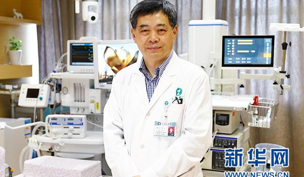 李兆申:加强消化内镜筛查推动消化道肿瘤早诊治