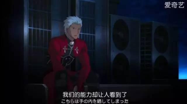 fate原著中的这些伏笔早就暗示了卫宫士郎是红a 动画里被删掉