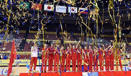 中国女排夺得2017年国际排联女排大冠军杯赛冠军
