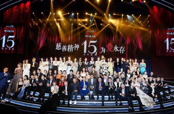芭莎慈善夜捐款名单:王俊凯捐款百万林心如没捐