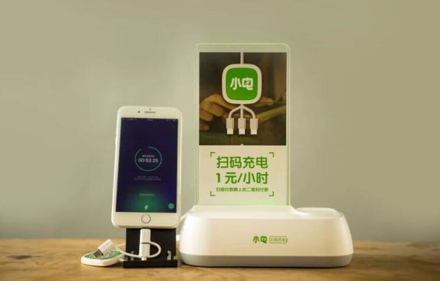 共享充电宝小电宣布8月日均订单环比增长195%