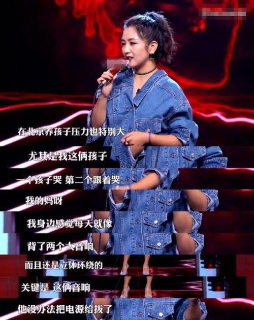 何洁谈北漂生活:独自在北京养孩子压力特别大