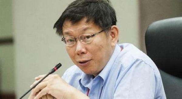 """柯文哲:""""行政院长""""频频更换 台湾制度出问题"""