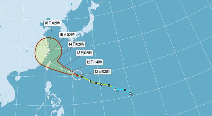 台风泰利明天起将影响台湾 各地均有雨