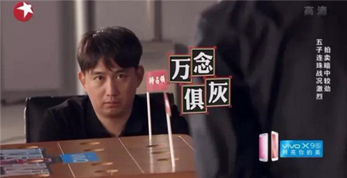 极限挑战9月10日停播原因什么时候播出 极限挑战3孙红雷黄磊