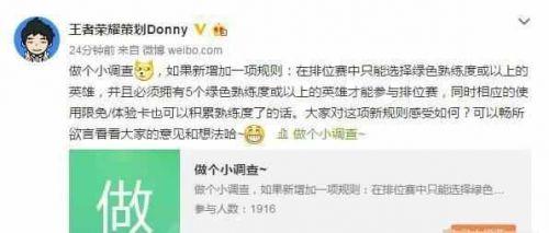 王者荣耀官方透露:S9赛季新规则 不满足3条件将不能打排位!