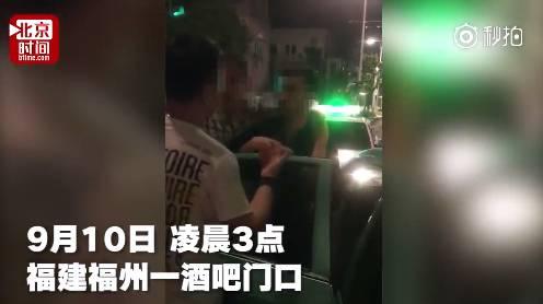 """三外籍男子福州街头""""强撩""""中国女孩 路过女生大喊制止:This is China"""