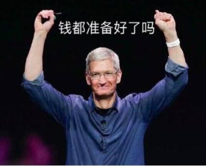 苹果CEO库克采访透露iPhone X定位价格:绝对物有所值