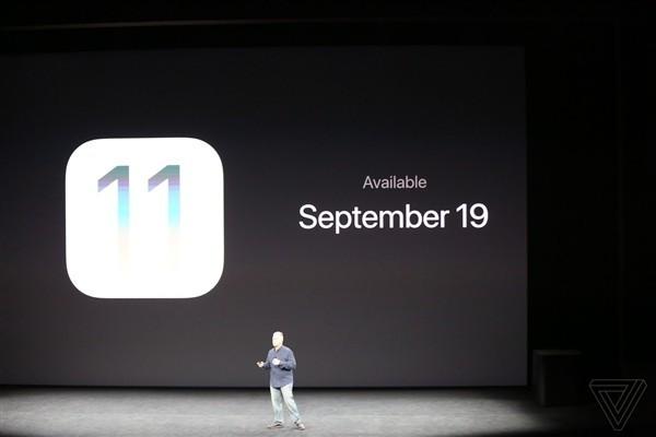 苹果秋季发布会公布iOS 11正式版9月19日放出 支持设备一览